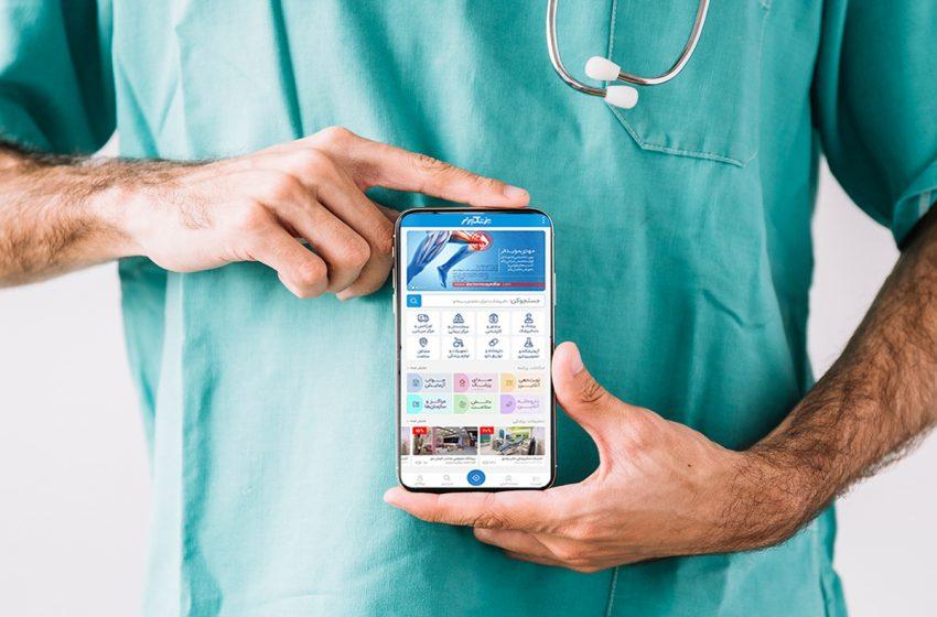 ۷ استراتژی موثر در برندینگ حرفه پزشکی